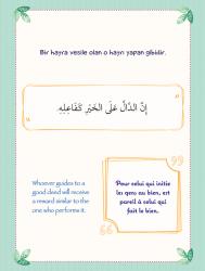 40 HADİS KARTLARI - Thumbnail